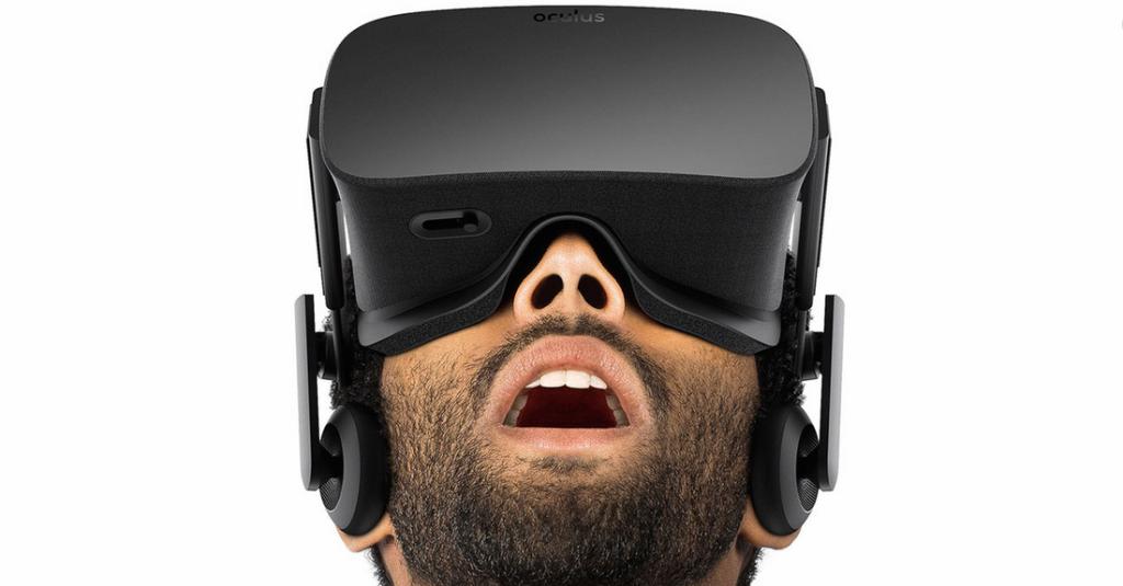 oculus tes